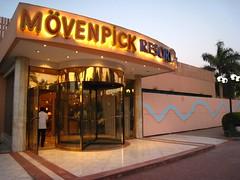 Moevenpick Hotel (MelindaChan ^..^) Tags: holiday hotel egypt resort mel cairo melinda accommodation moevenpick  chanmelmel melindachan