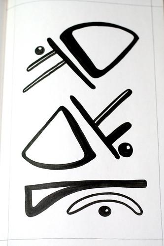 DrawingsJuly2020100018