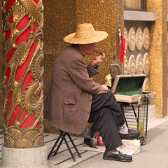 sfc000199.jpg (Keith Levit) Tags: sf sanfrancisco california ca city usa man building male men hat america buildings photography us san francisco chinatown sitting exterior unitedstates sittingdown decorative smoke unitedstatesofamerica fineart pipe pillar columns chinese decoration cities hats facades case smoking american sit northamerica americana column stool stools pillars seated westcoast strawhat frisco cases crossedlegs exteriors sitdown citybythebay northamerican strawhats legscrossed beseated levit faade keithlevit keithlevitphotography