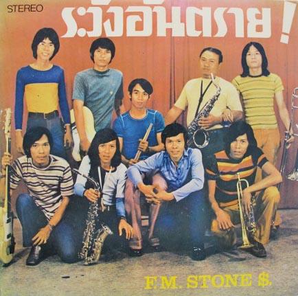 F.M.STONE $:EP