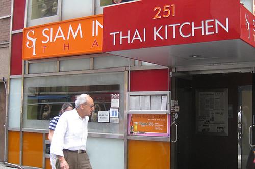 siam-thai
