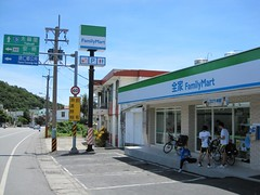 FamilyMart (Provincial Highway 9, South Round Highway)
