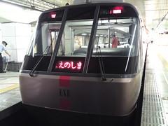 Heading to Enoshima