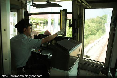 Kyoto - Sagano Line