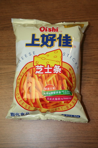 2010-07-26 - Oishi Cheese Sticks - 01 - Bag