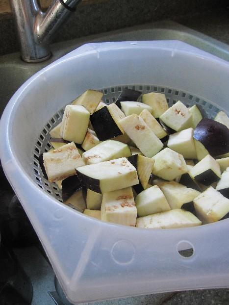 Cubed Eggplant
