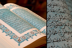 Q for Qur'an - Written 1864 (Rami ) Tags: old blue test white english handwriting tunisia or arabic written hindu quraan quran verse  1860 numerals                        1285