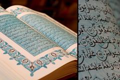 Q for Qur