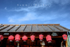 I will miss every corner of (ShanLuPhoto) Tags: china home beijing  houhai