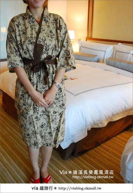 【礁溪溫泉】充滿質感的溫泉飯店~礁溪長榮鳳凰酒店(上)17