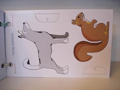 DogSquirrel