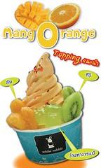 เปิดตัวรสใหม่ รสโยเกิร์ตมะม่วงส้ม (mangOrange)
