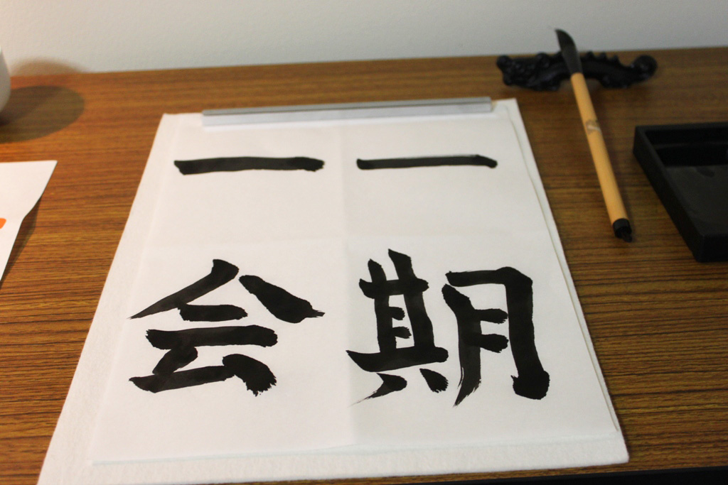 An attempt at calligraphy (2)
