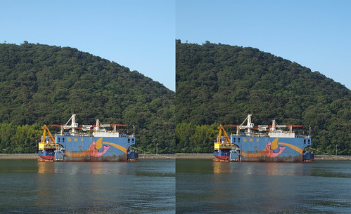 Ishikari-go, floating dock 3D parallel view