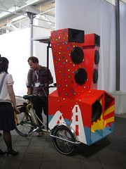 Self-powered mobile sound system