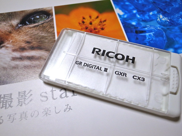 R3012402