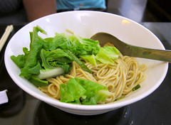 Facing East: Noodles with Green Onion