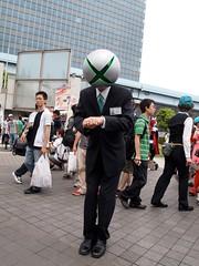Xbox Man