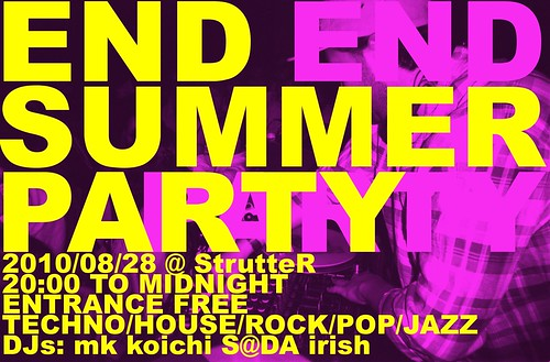 End Summer Party (corrected)