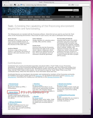 Processing-tools-download
