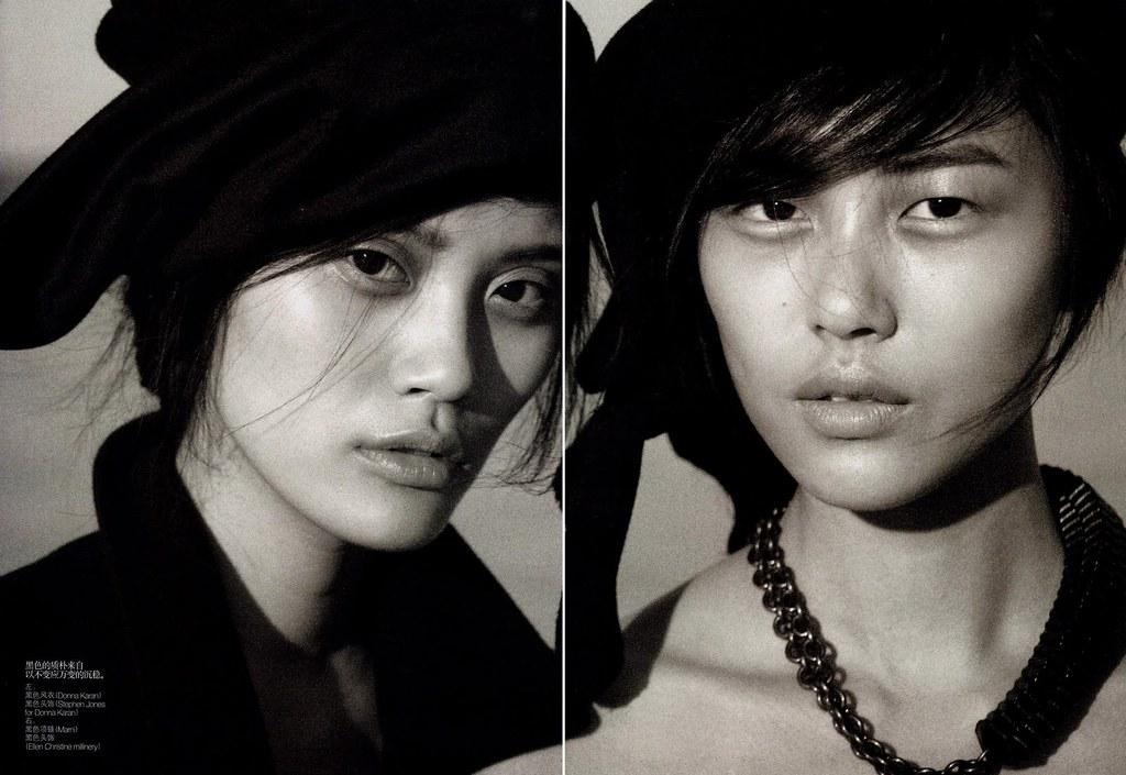 Ming Xi & Liu Wen - Vogue China September 2010 - 5