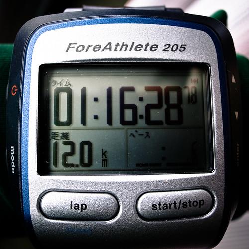 20100819-R0012603
