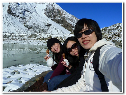 庫客山冰河湖畔前大啃機腿