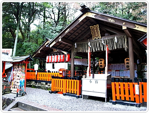 野宮神社 (1)