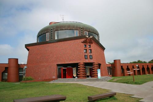 Kushiro Marsh Observatory