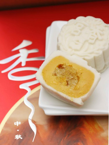 Custard Bird Nest Mooncake