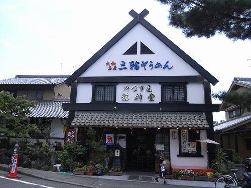 福神堂@桜井市-01