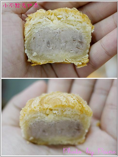 新玉成芋頭酥