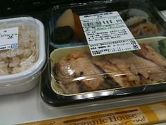 100819 鶏の西京焼き弁当