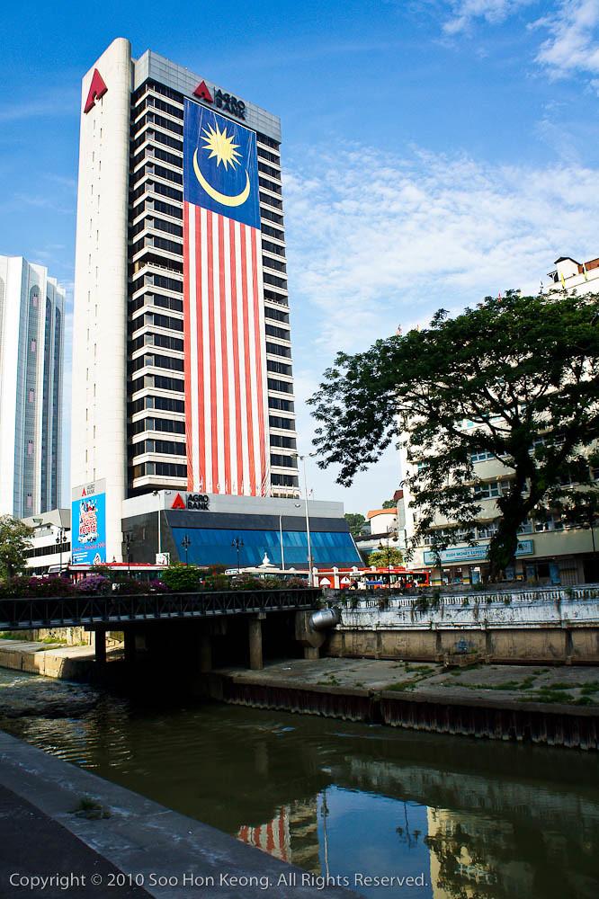 Fly the Flag @ KL, Malaysia