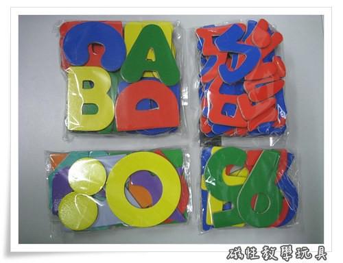 10099-磁性教學玩具