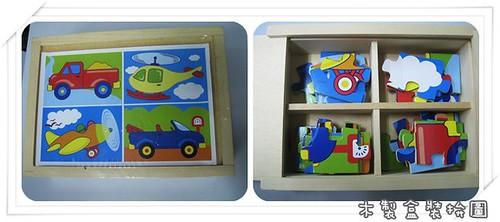 10099-木製盒裝拚圖