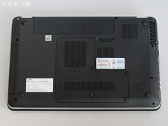 HP Pavilion Notebook PC dv6 夏モデル