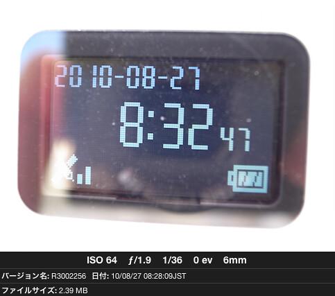 スクリーンショット(2010-08-28 10.53.12)