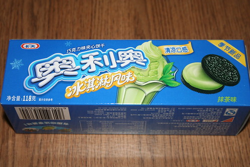 2010-08-28 - Shanghai - Ice-cream Oreos - 01 - Box