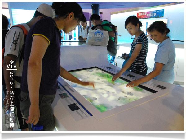 【上海世博旅】via玩浦西城市範例區~台北館一樣好玩!17