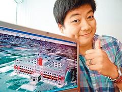 100913(2) - 中國時報專訪「台灣TANG熊出沒」...《Google Earth》眾多台灣著名建築皆出自他手!
