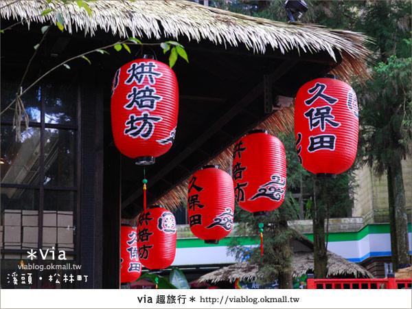 【南投】台灣,妖怪出沒?!來溪頭妖怪村-松林町抓妖吧!26