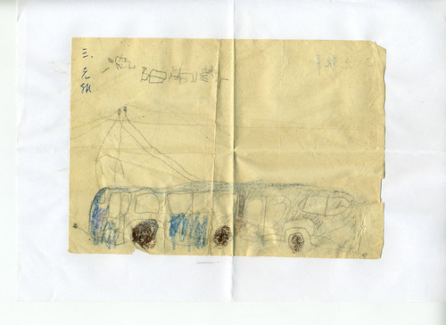 Childhood Drawing - Trolley Bus 2