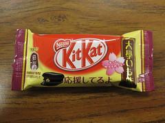 Dauigaku imo KitKat