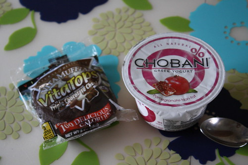 vita top triple chocolate chunk; pomegranate chobani