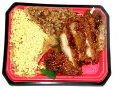 #3238 chicken lunch