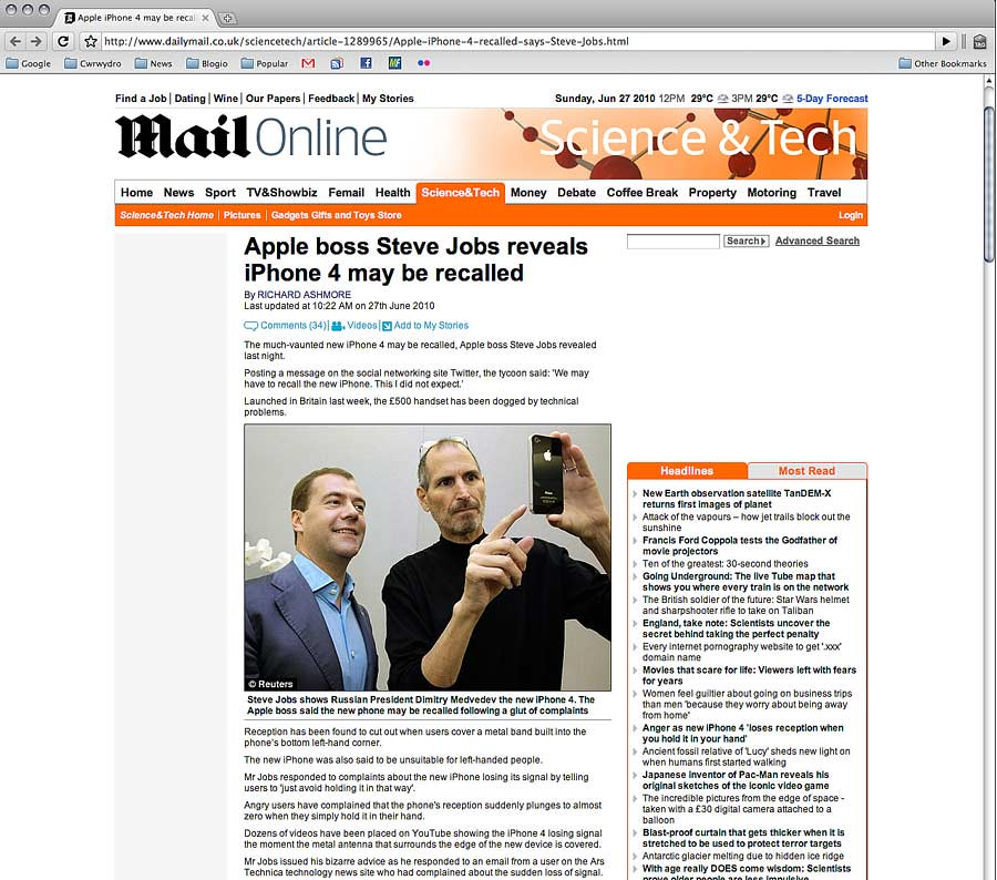 Daily Mail Fail iPhone 4 Post