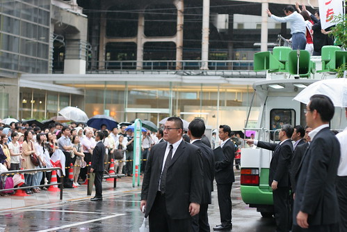 Aso Taro (One-time Prime Minister) in Akihabara : House of Councillors election 2010