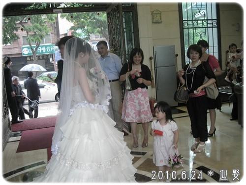 100624-新娘接回來了