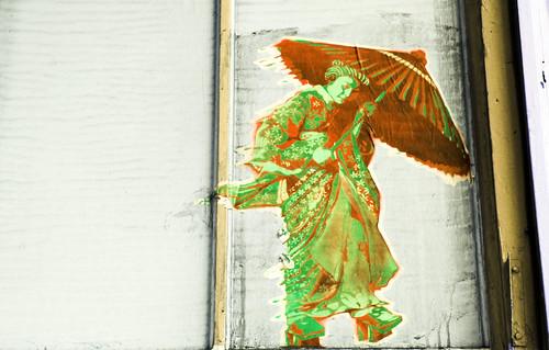 resistencia verde